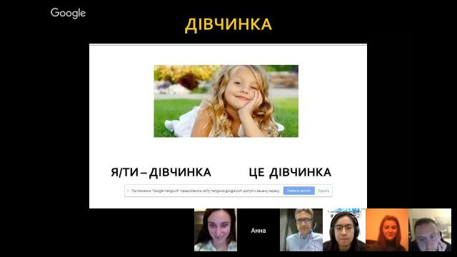Embedded thumbnail for Lecture 3: Ukrainian Language and Culture with Yuliia and Anna